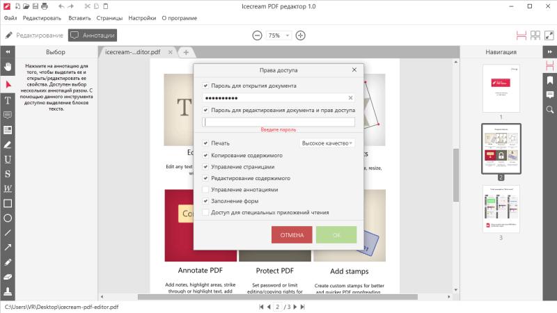 Скачать программу для изменения pdf скачай программу wintoflash